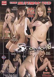 Scorpion 48